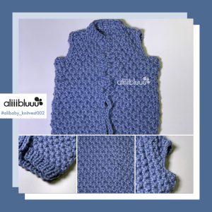 #alibaby_knitvest002