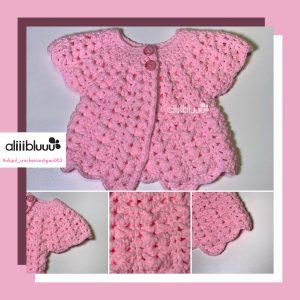 #aligal_crochetcardigan003
